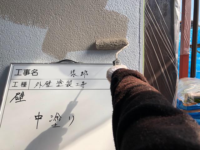 外壁塗装工程03