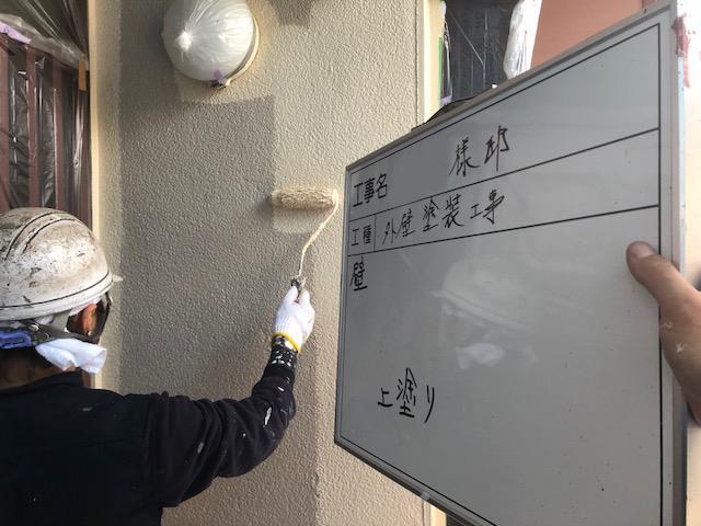 外壁塗装工程04