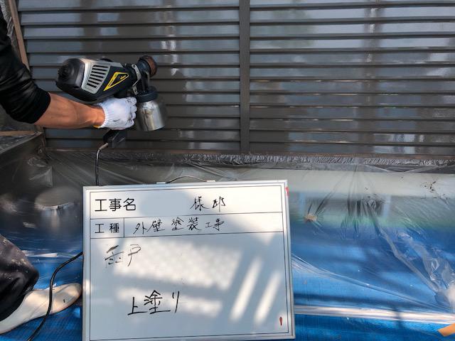 外壁塗装工程09